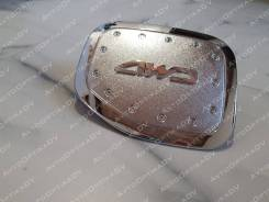 Крышка топливного бака. Toyota Land Cruiser Prado, GRJ120, GRJ120W, KDJ120, KDJ120W, KZJ120, LJ120, RZJ120, RZJ120W, TRJ120, TRJ120W, VZJ120, VZJ120W