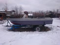 Лодка (Водомет) с прицепом