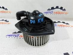 Мотор печки NISSAN PRIMERA [272200E002,272200E003,272200E004,272200E005,272202J003]