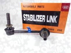 Стойка стабилизатора перед прав 555 SL-3890R Япония Prado 120 Surf 215