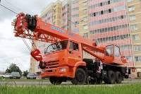 КС 55713-1К-3 автокран 25т. (КАМАЗ-65115), 2020