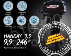 Лодочный мотор hangkai 9,9л. с. (15л. с. ). 2020г. Акция!. Дост. беспл.