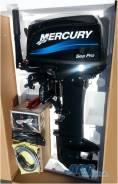 Мотор Mercury 25 Sea Pro