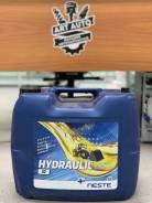Масло гидравлическое Neste Hydraulic 32 20L (Финляндия)