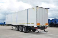 Тонар 9589. Полуприцеп со сдвижными полами Cargo Floor, Тонар-9589, 27 200кг. Под заказ