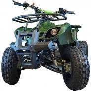 Квадроцикл Mowgli Simple 8 NEW