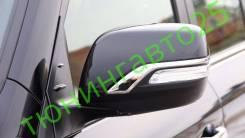 Корпуса зеркал в стиле Exclusive на LAND Cruiser 200 12-17 год