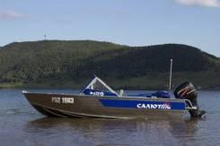 Лодка Салют 480Classic