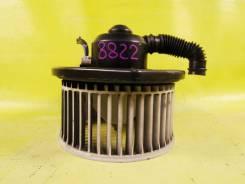 Мотор печки Nissan Primera HP11