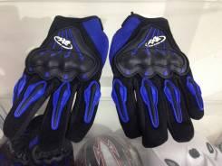 Перчатки AXE ST07 (синие)