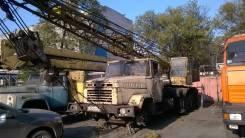 Автокран КрАЗ-250 на запчасти