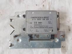 Усилитель антенны. Mercedes-Benz GL-Class, X164, X164.886, X164.822, X164.823, X164.824, X164.825, X164.828, X164.871 M273KE55, M273E46, M273E55, M273...