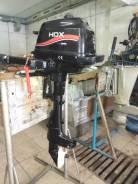 HDX лодочный мотор