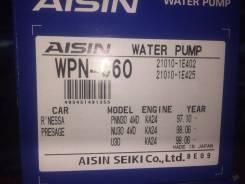 Помпа Aisin WPN-060