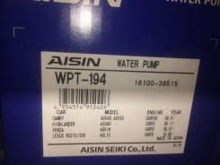 Помпа Aisin WPT-194
