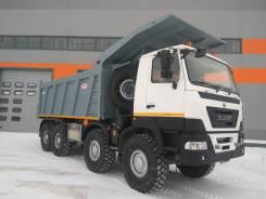 Хант. Самосвал это аналог ScaniaG440 8x8 а так же VolvoFMX 8x4, 30 000кг., 8x8. Под заказ