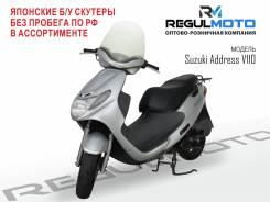 Suzuki Address V110