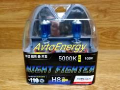 Лампа галоген H8 12V-35W (светоотдача-100W) 5000K Комплект-2 шт Корея