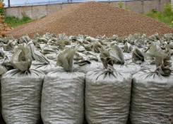 Песок, щебень, скала, отсев, земля продажа доставка без посредников