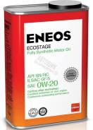 Масло моторное Eneos Synthetic Ecostage 100% SN 0w20 0,94л
