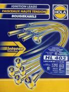 Высоковольтные провода. Лада: 2108, 21099, 2110, 2109, 2115 Самара, 2111, 2112 BAZ21081, BAZ21083, BAZ415, BAZ210990, BAZ210993, BAZ21099I, X20XEV, BA...