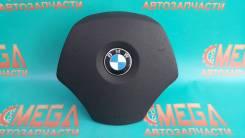 Подушка безопасности BMW