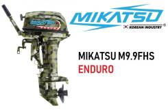 Mikatsu M9.9FHS Enduro 326 куб см в Барнауле