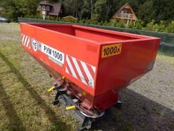 Разбрасыватель минеральных удобрений РУМ 1000 литров навесной