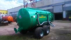 Машина для внесения жидких удобрений МЖУ-11 тонн