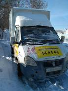 ГАЗ ГАЗель Газ 3302, 2005