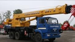 Автокран 25 тонн шоссейник