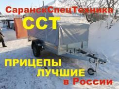 Прицеп для снегоходов, лодок, любых грузов
