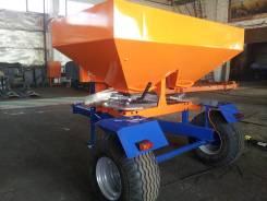 Разбрасыватель минеральных удобрений РУ-1600 (аналог Amazone ZA-M 1500
