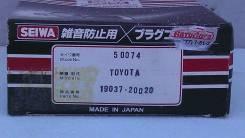 Провода высоковольтные Тоyota двиг 1/2MZFE Camry 99-Mark II