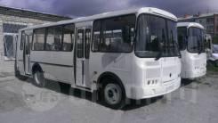 ПАЗ 423404. ПАЗ 4234-04 (класс 2) дв. ЯМЗ Е-5/ Fast Gear, 30 мест