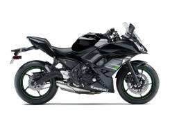 Kawasaki Ninja 650R, 2019