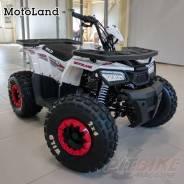 Motoland atv 125 wild, 2019
