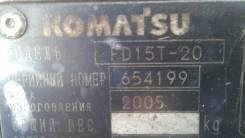 Komatsu FD15T-20, 2005