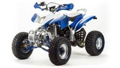 Motoland ATV 250 dakar, 2019