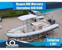 Stormline. 2019 год, длина 7,60м., двигатель без двигателя. Под заказ
