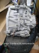 МКПП Toyota Corolla E15 2006-2013; Auris (E15) 2006-2012