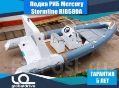Stormline. 2019 год, длина 6,80м., двигатель без двигателя. Под заказ