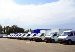 Грузоперевозки перевозки грузов межгород