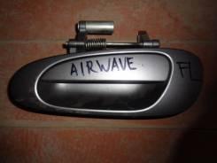 Ручка двери передняя левая HD Airwave GJ1 2005-2010