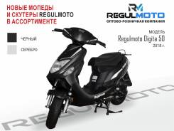 Regulmoto Digita 50, 2018