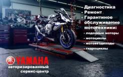 Ремонт гидроциклов, лодочных моторов Yamaha в Новосибирске