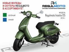 Regulmoto Insetto 125, 2018