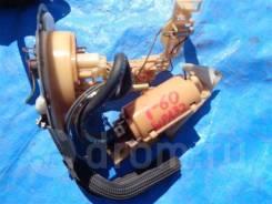 Топливный насос в сборе(модуль) Nissan Cefiro WPA32 2трубки