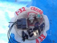 Топливный насос в сборе(модуль) Nissan Cefiro A33