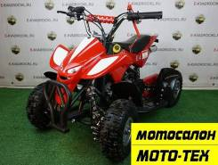 Бензиновый квадроцикл MOWGLI E4, МОТО-ТЕХ, Томск, 2019